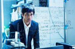 ゲノムハザード ある天才科学者の5日間
