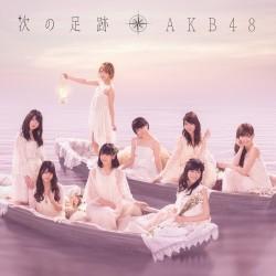 """AKB48『""""次の足跡""""を残せるか? たかみならが2014年の目標を語る』"""