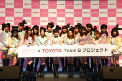 『AKB48 チーム8 プロジェクト』発表会の模様(C)AKS