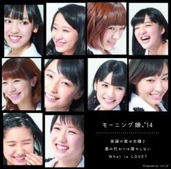 1月29日発売の「笑顔の君は太陽さ/君の代わりは居やしない/What is LOVE?」(初回限定盤A)