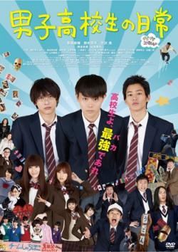 3月19日(水)Blu-ray&DVD発売