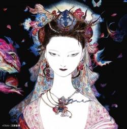 コラボ作第2弾のジャケットは、『ファイナルファンタジー』のキャラデザインなどでも知られる天野喜孝氏が担当