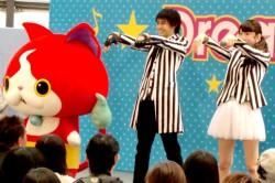 """""""ようかいダンス""""を踊るDream5とジバニャン"""