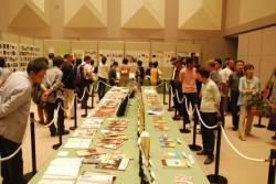 会場横では貴重なフォーク資料が並べられた展示室が臨時に設けられ大盛況