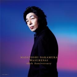 『「ワスレナイ」〜MASATOSHI NAKAMURA 40th Anniversary〜』(初回限定盤)