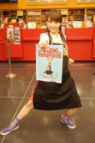 """Saku『SNSやまとめサイトでも""""リアル看板娘""""で話題!現役タワレコ店員アーティストに迫る』"""