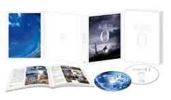 豪華特典が満載のBlu-ray&DVD(7月23日発売)