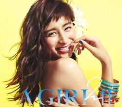 『A GIRL ↑↑2』夏限定ジャケット