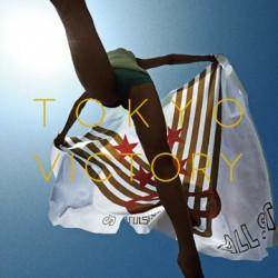 """「東京VICTORY」アナログ盤。これに加えて、「サザンの""""フレ!フレ!""""FLAG」がついた完全生産限定パッケージも発売された"""