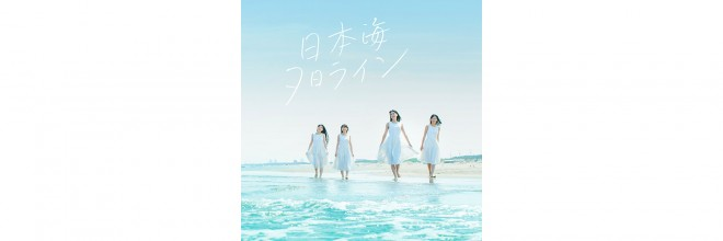 (C)RYUTO RECORDS