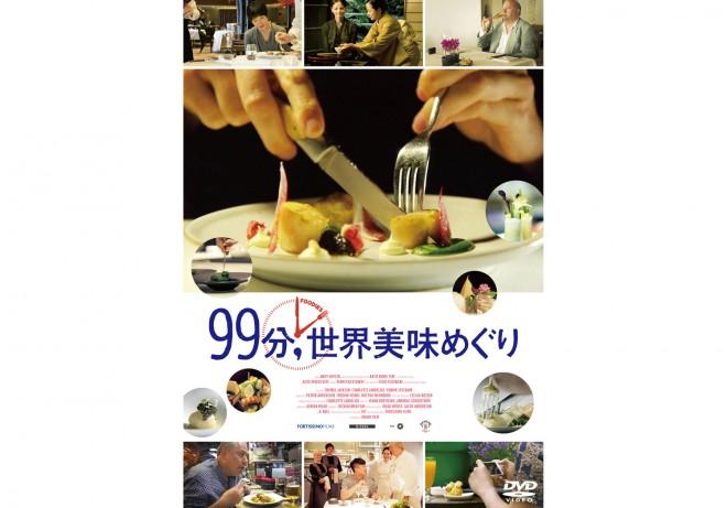 4104円 (C)2014 B REEL. All Rights Resereved.
