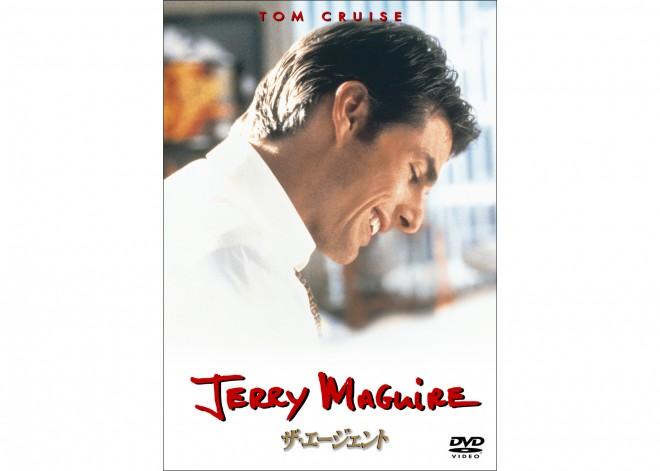 DVD 税抜き1410円、Blu-ray税抜2831円 発売・販売元:ソニー・ピクチャーズ エンタテインメント