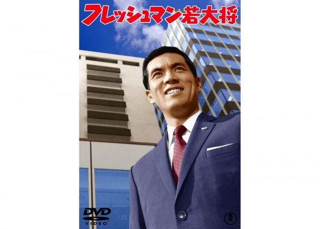 DVD税抜4500円 発売・販売元:東宝