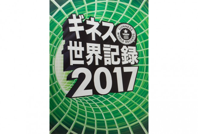 KADOKAWA/(著)クレイグ・グレンディ