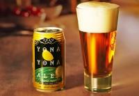 全国のお取り寄せクラフトビールおすすめ12選 Recommended by Rakuten