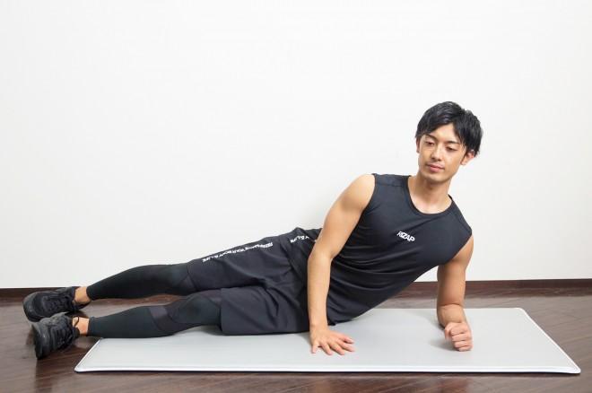 【1】横向きになって肘をつく。