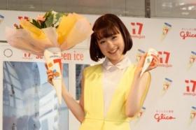 武藤彩未が17変化! 『セブンティーンアイス』イベントレポート