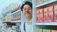 """""""お菓子役""""妻夫木CMで話題 グリコが世界におくるメッセージとは"""