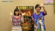 生田絵梨花「乃木坂46も映画も……目が離せないサバイバル!?」