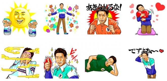 『P&G マイレシピ』LINE公式アカウントにて、松岡演じるファブリーズキャラクター『岡富士男』LINEスタンプが無料で配信される(12月9日〜2015年1月5日まで)