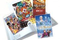 2014年 年間本ランキング発表!『妖怪ウォッチ』が旋風!!ノンフィクションの新たな流れも!?