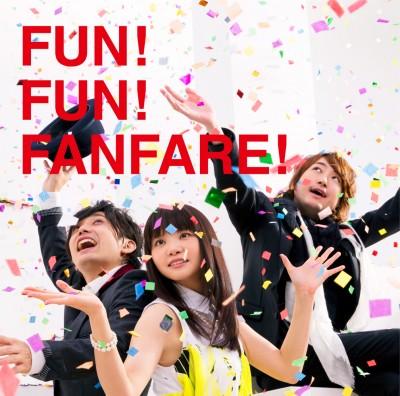 アルバム『FUN! FUN! FANFARE!』(12月24日発売)