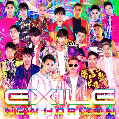 EXILEのシングル「NEW HORIZON」