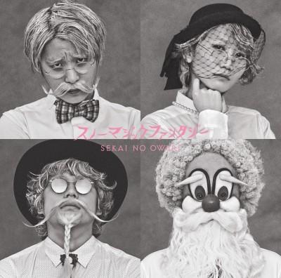 SEKAI NO OWARIのシングル「スノーマジックファンタジー」