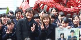 本田翼『長崎女子校サプライズ訪問に密着☆高校時代に戻りたい!?たくさんを恋をして!』