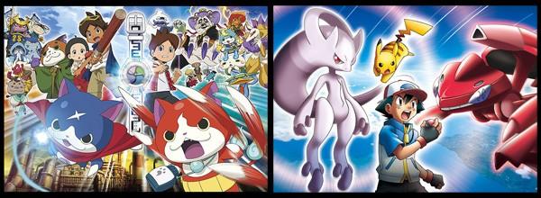 (C)LEVEL-5/映画「妖怪ウォッチ」プロジェクト2014(C)Nintendo・Creatures・GAME FREAK・TV Tokyo・ShoPro・JR Kikaku(C)Pokemon(C)2013 ピカチュウプロジェクト