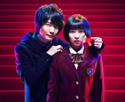 『学校のカイダン』(日本テレビ系)(C)日本テレビ