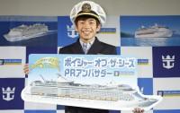 織田信成が超豪華客船ボイジャー・オブ・ザ・シーズPRアンバサダーに就任!船内スケートリンクでアイススケート開催
