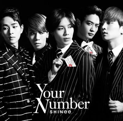シングル「Your Number」【通常盤】