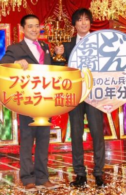 『THE MANZAI 2014』で優勝した博多華丸・大吉