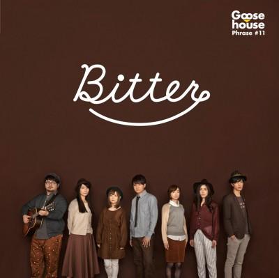 アルバム『Bitter』