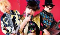 破天荒アイドルBiSのリーダーがバンドに転身!LUI FRONTiC赤羽JAPANとは