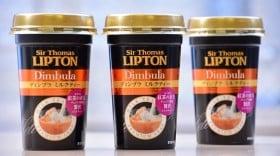 日本人のために作られたリプトンの高級紅茶、その味に切り込む!