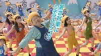 「ようかい体操」のDream5、新作体操で鶴瓶と共演