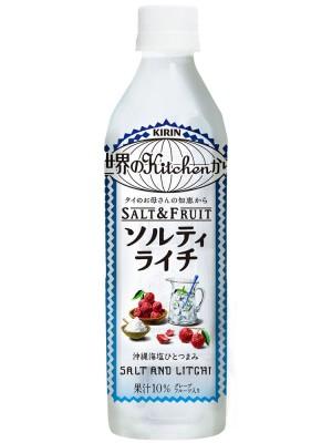 「水分・塩分」を同時に補給できる『キリン 世界のkitchenから ソルティライチ』