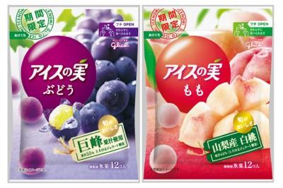 (左)『アイスの実 ぶどう』/(右)『アイスの実 もも』