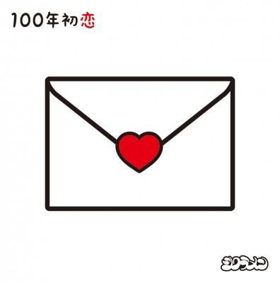 シクラメンの「100年初恋」ジャケット写真
