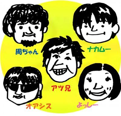 タイ企画に参加した5人のメンバー