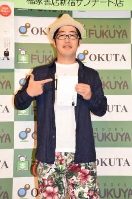 著書『クズころがし』(主婦と生活社)を出版した鈴木拓