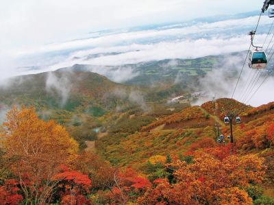 福島県中部の『安達太良山(あだたらさん)』