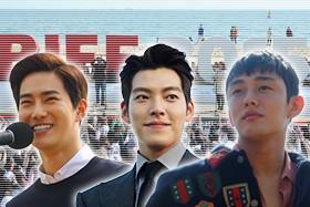 第20回釜山国際映画祭『節目の年に盛大に華やかに!若手からベテランまでスターが大集結』