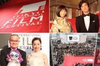 第28回東京国際映画祭『映画祭で映画を楽しむ!レッドカーペット フォトレポートも』