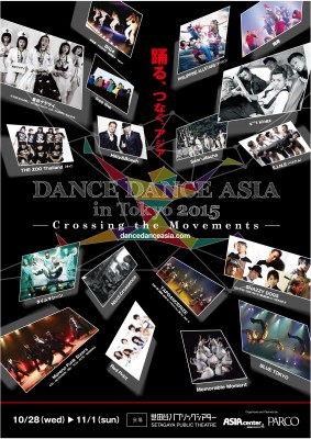 DANCE DANCE ASIA -Crossing the Movements