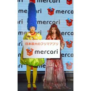 仰天ハロウィンコスプレを披露したPUFFY(左から)吉村由美、大貫亜美=メルカリ『mercari Halloween Night』PR発表会