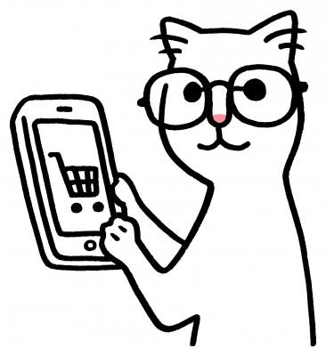 みんなも「メガネマイスター検定」に挑戦しよう!