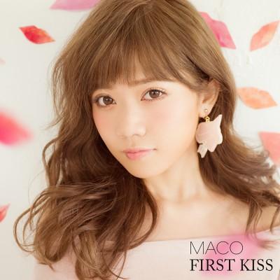 アルバム『FIRST KISS』【通常盤】